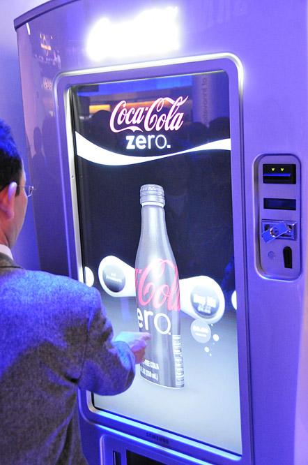 vending-machine-06